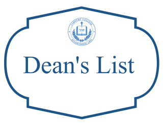 Congrats to Students on Spring 2018 Dean's List! - Featured Image